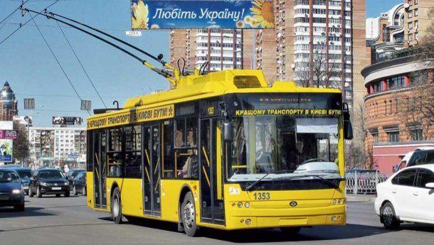 Вскоре вКиеве вдвое подорожает проезд вобщественном транспорте, Кличко разъяснил почему