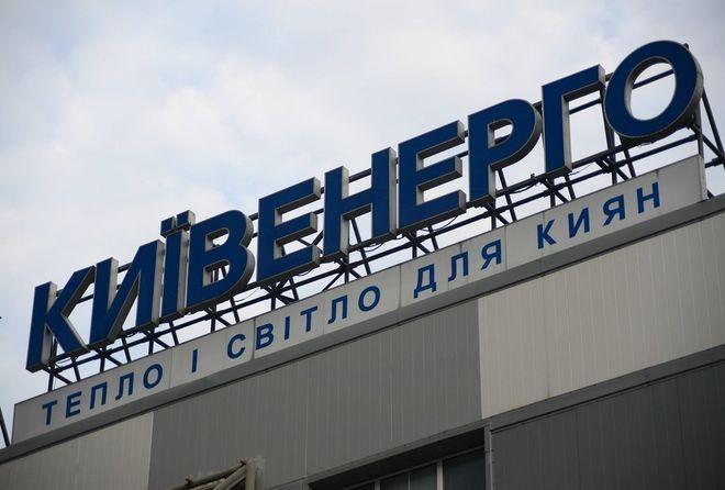 """""""Киевэнерго"""" начало выбивать деньги с должников"""