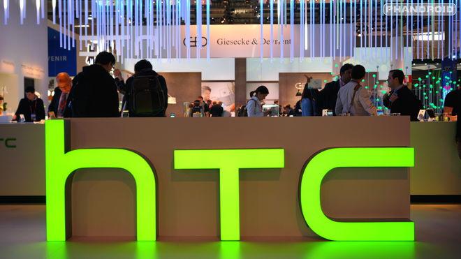HTC готовится выпустить первый блокчейн-телефон