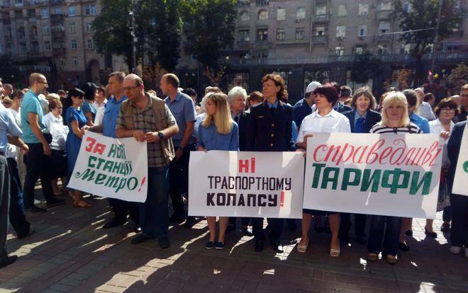 Сторонники и противники повышения стоимости проезда в Киеве митингуют на Крещатике