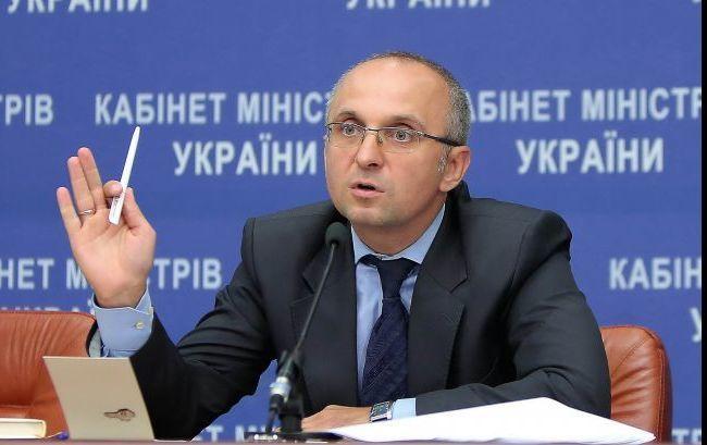 """В Украине появится рынок """"зеленых"""" облигаций"""