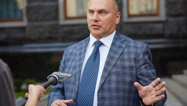 Украина приблизилась к запуску приватизации