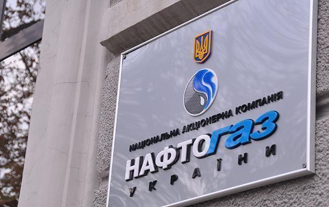 Нафтогаз придумал, как выбить долг из Газпрома