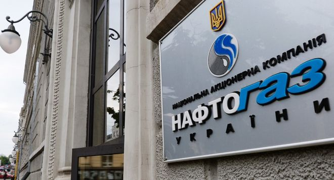 """""""Нафтогаз"""" отреагировал на слова Путина о транзите газа через Украину"""