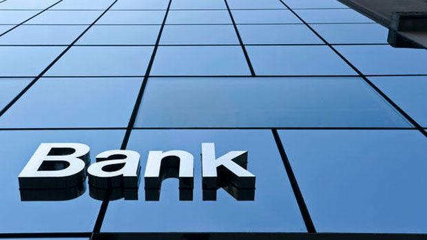 Ставки по депозитам в валюте упали