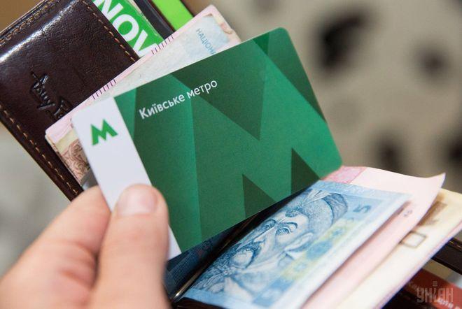 "Киевлян позвали на ""молитву за снижение цен на общественный транспорт"""