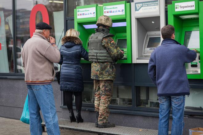 Что делать клиентам Приватбанка при нападениях мошенников на счета