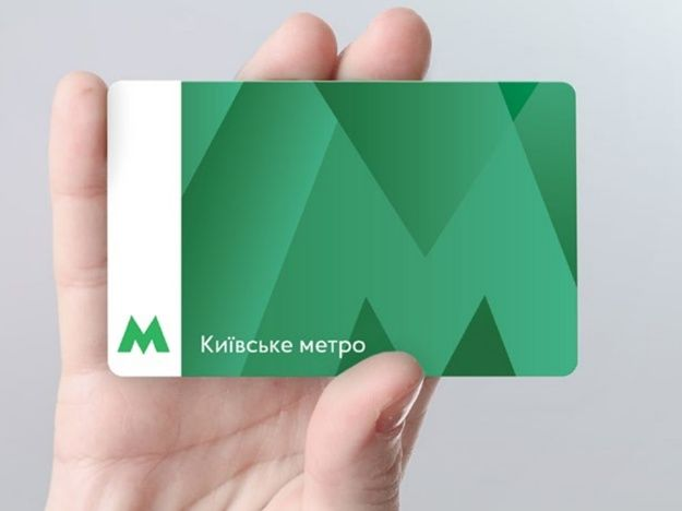 Киевское метро заработало почти 35 миллионов в последний день перед подорожанием проезда