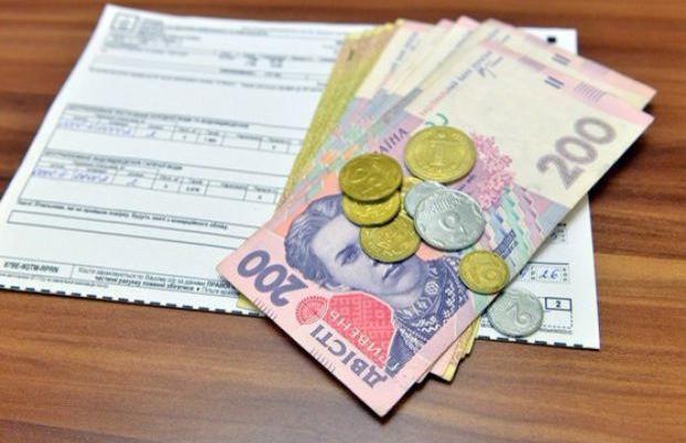 В Украине снизили объем субсидий на 75%