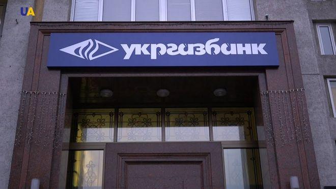 Минфин назвал сроки вхождения IFC в капитал Укргазбанка