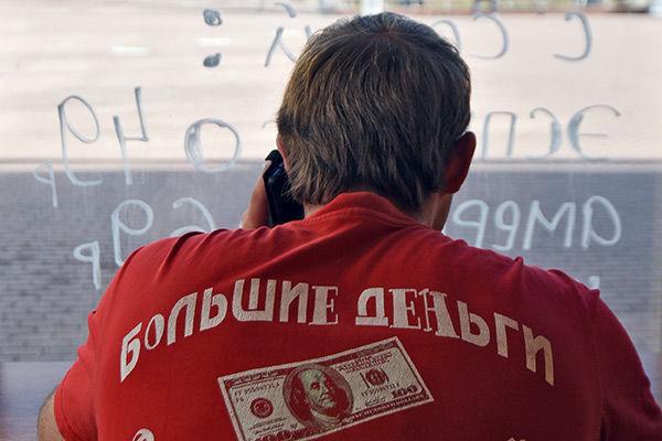 Как выводят деньги из украинских банков