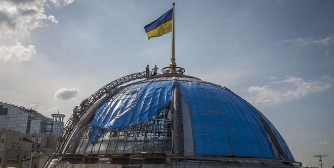 Купол Рады отремонтируют за 7 млн гривен