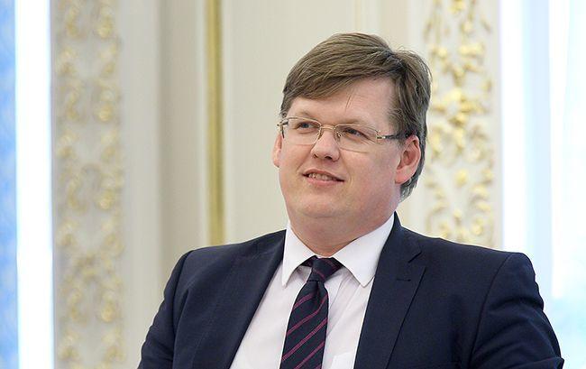 Розенко рассказал, почему не выплачивали пенсии