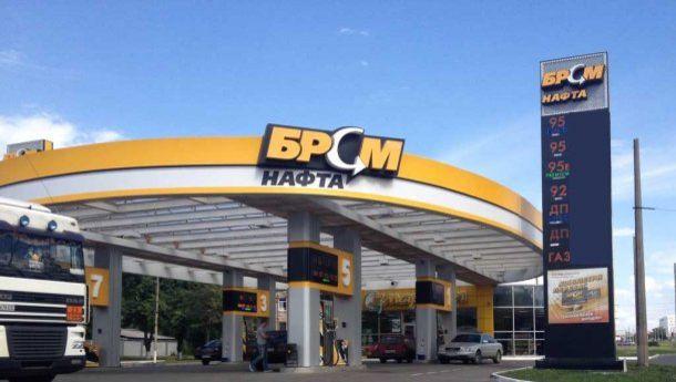 WOG возьмет в аренду АЗС «БРСМ-Нафта»