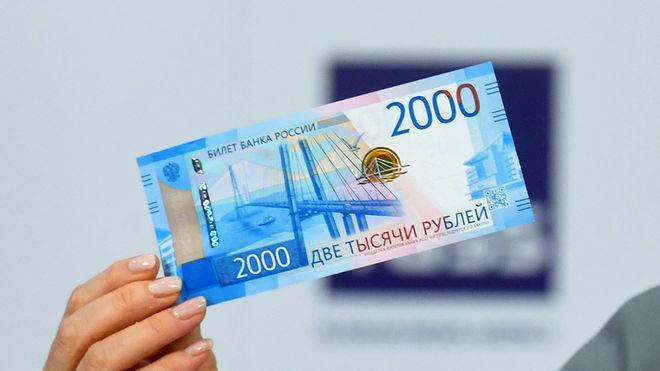 Российский рубль ожидает рекордная девальвация