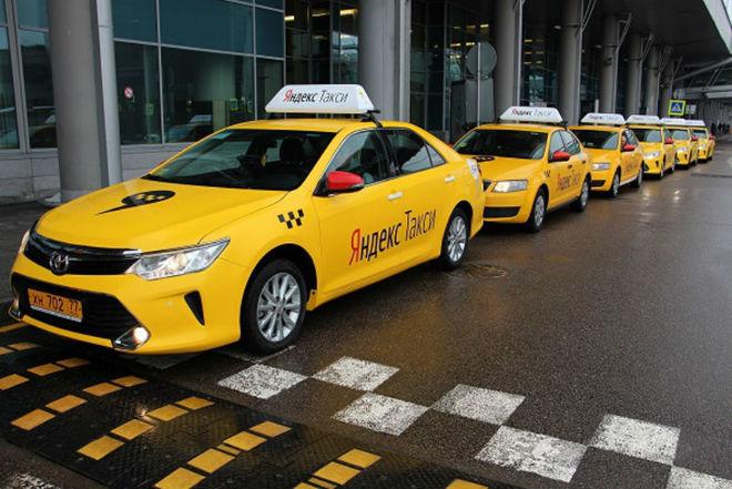 Яндекс-Такси сливает данные ФСБ