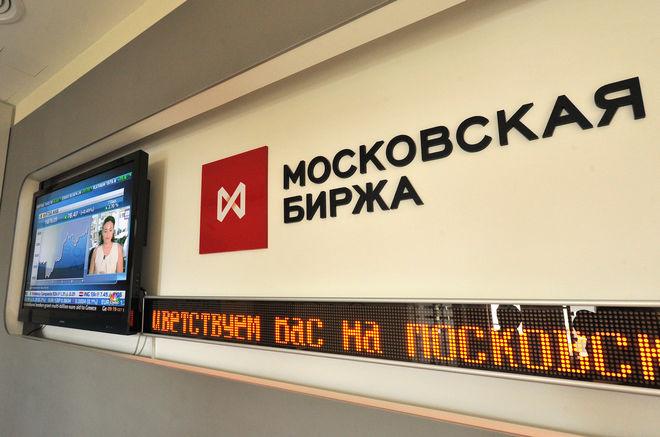 Зарубежные инвесторы объявили массовый бойкот российским акциям