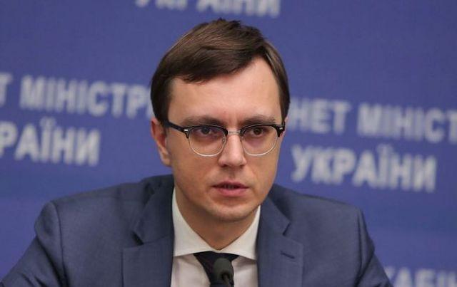 Украина может отменить поезда в Россию