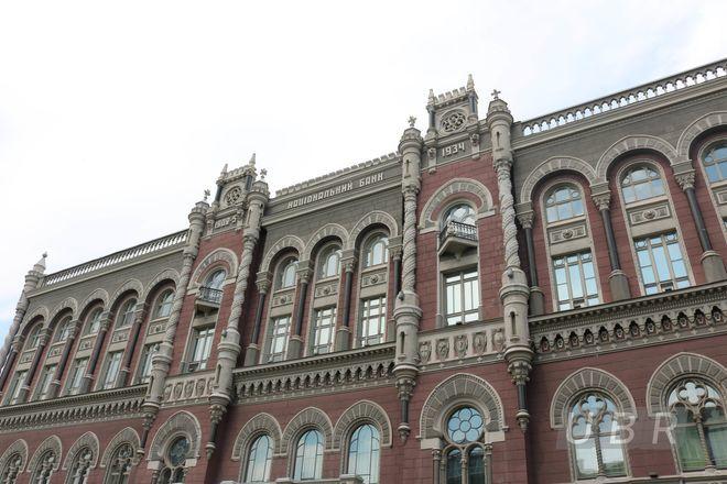 Нацбанк перечислил в госбюджет Украины 44,6 млрд грн прибыли за 2017 год