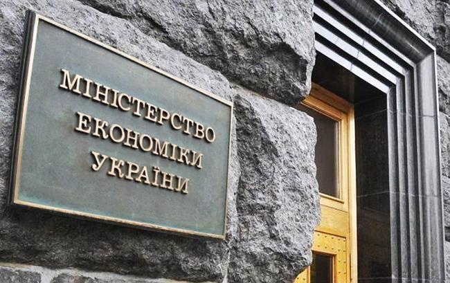 Минэкономики Украины поведало, зачем нужен запрет ж/д сообщения сРоссией