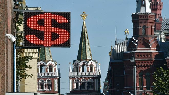 Рубль рухнул под действием санкций США