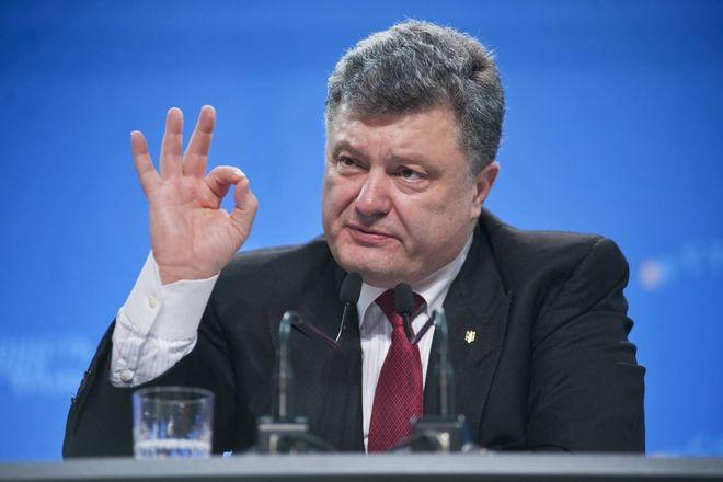 Порошенко: «Северный поток-2»  – это «троянский конь» Кремля