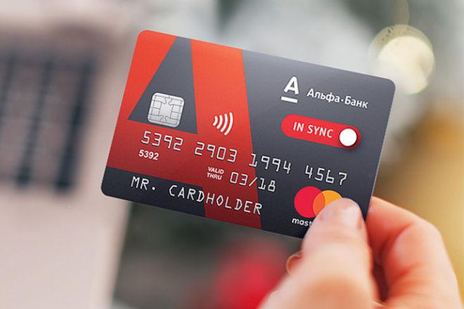Банки кредитные карты онлайн заявка барнаул