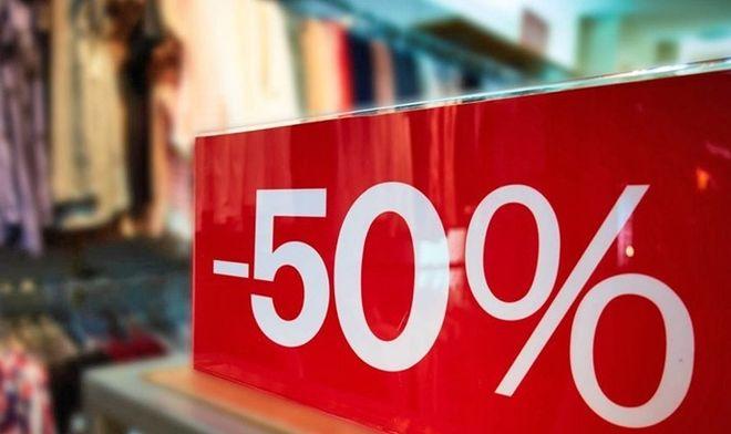 Все по 10 гривен – в Украине могут обнулить таможенные пошлины на одежду
