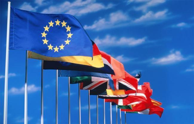 ЕС подарил украинским чиновникам €15,5 млн