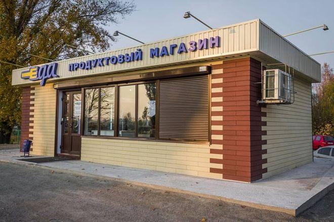Коммерческая недвижимость: во что вкладывают украинцы