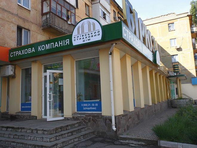В Украине исчезнет еще одна страховая компания