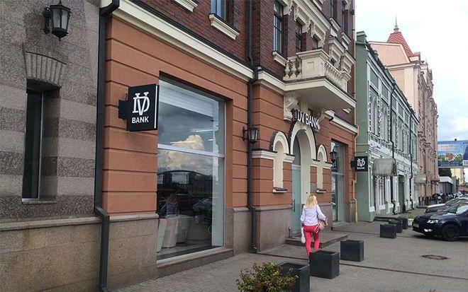 Украинский банк остался без лицензии, но может переродиться в форекс-компанию