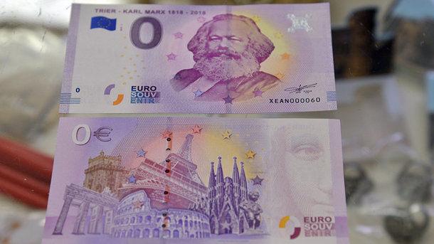 Немцы бросились скупать купюры номиналом ноль евро