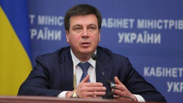 Украинцев хотят оставить без централизованного горячего водоснабжения