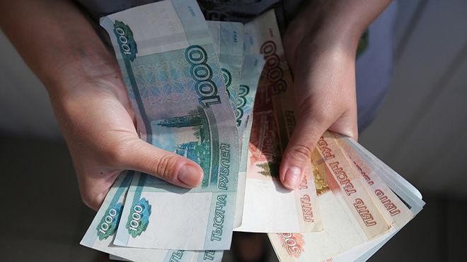 Аналитики оценили эффект санкций США против госдолга России