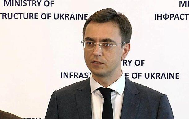 Омелян рассказал, зачем нужно блокировать пассажирское сообщение с Россией