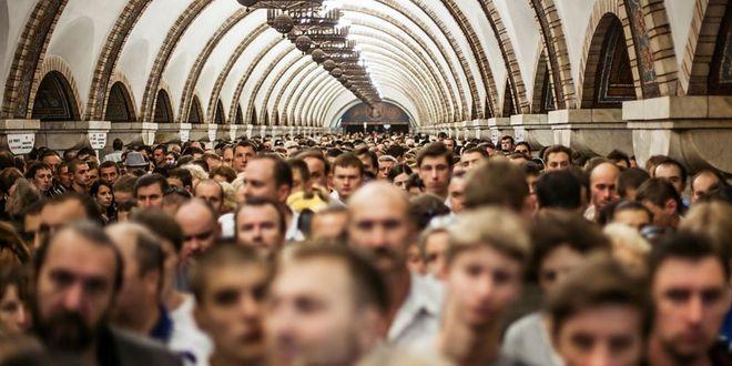 Стало известно, сколько человек проживает в Украине