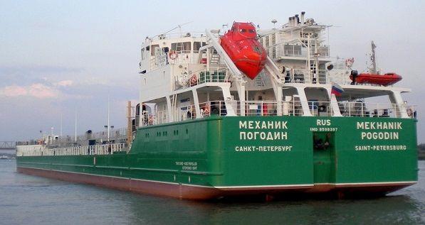 Украина на три года заблокировала российское судно