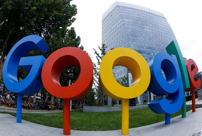 На Google подали в суд из-за нарушения приватности