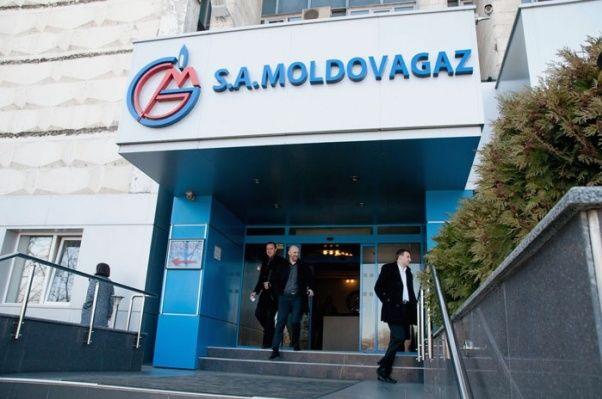 Молдова откажется от российского газа