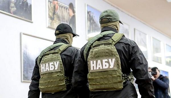 Стало известно, куда бегут украинские коррупционеры