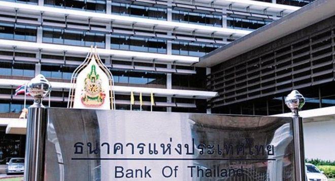 Центробанк Таиланда анонсировал создание собственной криптовалюты