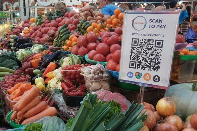 На Бессарабском рынке в Киеве можно купить овощи за криптовалюту