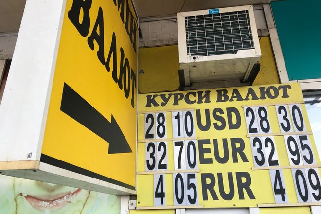 Доллар поставили на место - что будет с курсом в начале сентября