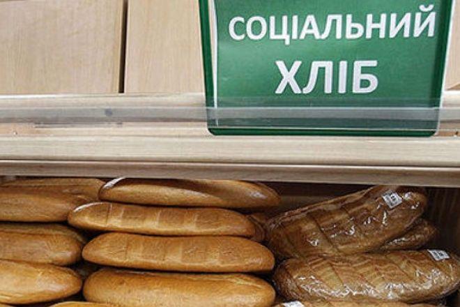 В Украине подорожает социальный хлеб