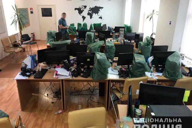 Иностранные мошенники организовали в Украине крупнейшую финансовую онлайн-биржу