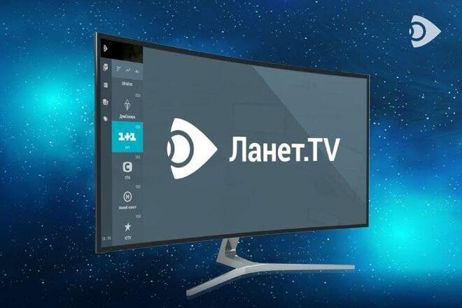 Картинки по запросу IPTV телевидение картинки