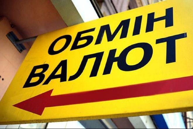 В Украине хотят ввести новый налог на обмен валюты - фото