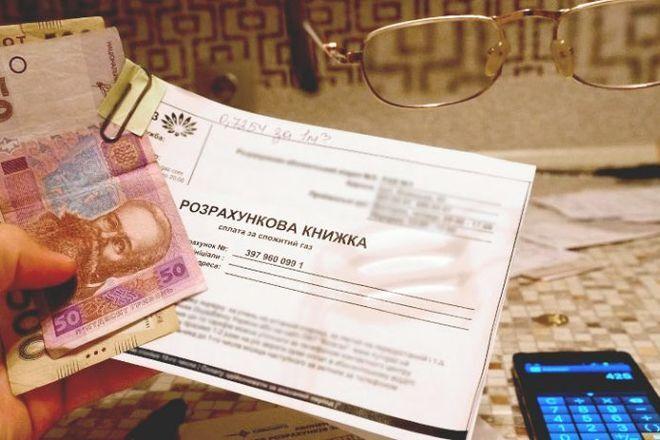 Платежки растут: как оформить субсидию на коммуналку - фото