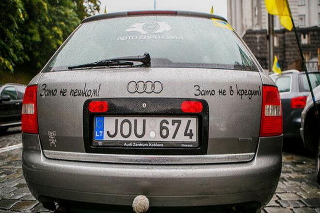 Евробляхеры спешно избавляются от своих авто: продают и разбирают – чего делать не стоит - фото